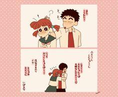 Sinchan Cartoon, Crayon Shin Chan, Bbrae, Tmnt, Mochi, Doujinshi, Kawaii Anime, Family Guy, Manga