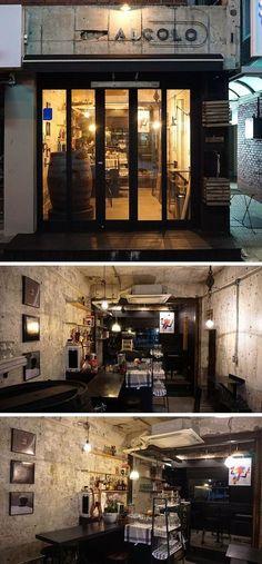 [No.43 알콜로] 인더스트리얼 빈티지 맥주집 인테리어 10평 Bakery Interior, Brick Interior, Best Interior, Modern Restaurant, Cafe Restaurant, Restaurant Design, Cafe Design, Store Design, Study Cafe
