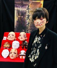 art - on Creepy Masks, Cool Masks, Creepy Art, Arte Horror, Horror Art, Sculpture Art, Sculptures, Masque Halloween, Arte Robot