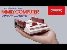 任天堂から新ゲーム機。意外、それは30本のソフトが入ったミニファミコン|ギズモード・ジャパン