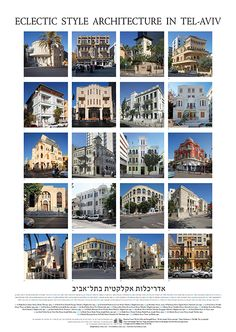 """Bauhaus Center — Eclectic-Style Buildings in Tel Aviv – Poster Bauhaus Center Tel Aviv Bestseller. Twenty eclectic-style buildings of old Tel Aviv with addresses, names of architects and construction years. Color photos by Ran Erde, 70 cm x 50 cm, 27.5"""" x 19.7"""". http://shop.bauhaus-center.com/product/eclectic-style-buildings-in-tel-aviv-poster"""