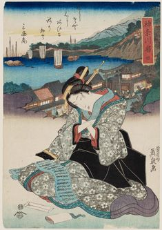 LICENSE THIS IMAGE Kanagawa Station (Kanagawa shuku), No. 4 from an untitled series of the Fifty-three Stations of the Tôkaidô Road  Japanese 1830s Artist Keisai Eisen (Japanese, 1790–1848) | Museum of Fine Arts, Boston