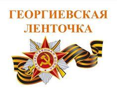 Cavaliers Logo, Team Logo, Logos, Logo