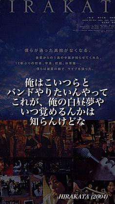 映画の名言 #映画 #名言 - 2015/8/18 12:02の投稿 | 福岡・神道研究家「天狼(カウルア)/月詠」 - Simplog