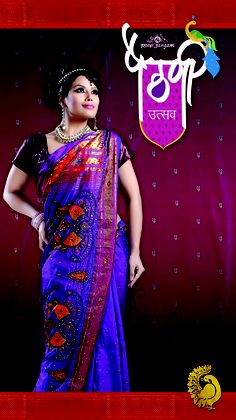 Check out this bridal paithani patch skirt work with kardana and stone work magenta and purple matching. ..  *For details visit : http://alturl.com/nutqp