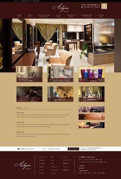 Caramelさんの提案 - 西宮北口の高級感のある美容室のTOPデザインの依頼詳細 | クラウドソーシング「ランサーズ」 Web Design, Salons, Color, Design Web, Lounges, Colour, Website Designs, Site Design, Colors