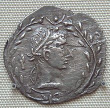 Coin of the Himyarite Kingdom, southern coast of the Arabian peninsula. This is also an imitation of a coin of Augustus. 1st century