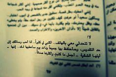 يوميات مواطن عربي: من رسائل غسان كنفاني إلى غادة السمان