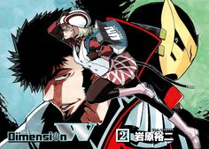 Is Dimension W The Next Big Anime? - http://wp.me/p67gP6-4J4