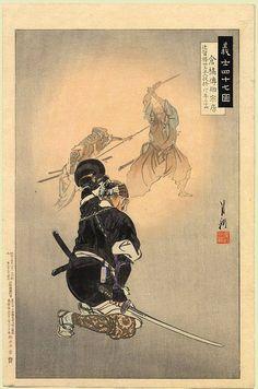 The Forty Seven Ronin Japanese Artwork, Japanese Painting, Japanese Prints, Ronin Samurai, 47 Ronin, Samurai Artwork, Japanese Warrior, Traditional Japanese Art, Japanese Illustration