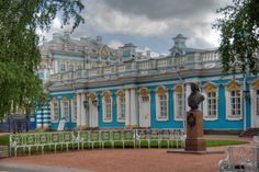 Catherine's Palace (1752) - The gold plated ornaments of the Catherine Palace and pavilions proved to be of little lasting consequence of the climate.