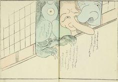 jichosai_00013   - Japaaan 日本文化と今をつなぐ