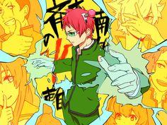 Saiki Kusou no Psi-nan is amazing & hilarious || Check out my review here ~~ http://www.theyorouzoya.com/2016/09/Summer2016-Part2.html