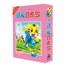 Chinese DVD: Qiaohu Happy Island (Age 2-6, 12 DVDs)