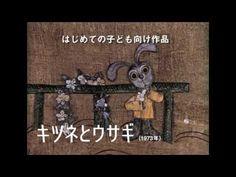 「ユーリー・ノルシュテイン監督特集上映『アニメーションの神様、その美しき世界』」予告編 - YouTube