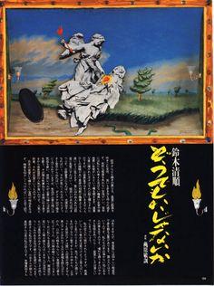 """Illustration for Japanese magazine """"BRUTUS"""" by Toshisato Hagihara"""