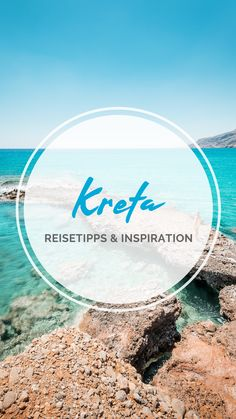 Crete Highlights The best 18 excursions for your Crete vacation Honeymoon Night, Honeymoon Tips, Honeymoon Places, Romantic Honeymoon, Honeymoon Destinations, Romantic Travel, Crete Island, Vacation Quotes, Excursion