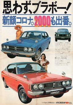 コロナ2000 | Toyota Corona 2000 - publ