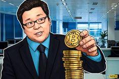 Wall Street Strategist Tom Lee Still Confident Bitcoin Price Will Reach $25K In 2018