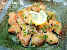 Japanese salted green onion chicken