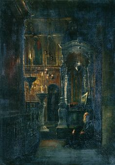 Рака Сергия Радонежского в Троицком соборе Троицкой лавры