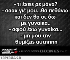 hahahahahahahahaha www.SELLaBIZ.gr ΠΩΛΗΣΕΙΣ ΕΠΙΧΕΙΡΗΣΕΩΝ ΔΩΡΕΑΝ ΑΓΓΕΛΙΕΣ ΠΩΛΗΣΗΣ ΕΠΙΧΕΙΡΗΣΗΣ BUSINESS FOR SALE FREE OF CHARGE PUBLICATION