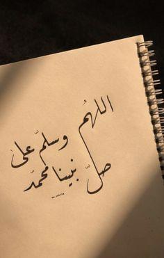 Islamic Art Calligraphy