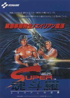 Super Kontora: Alien No Gyakushū (Super Contra: The Alien Strikes Back) (Konami)