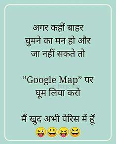Thats me😆😂 nice joke Funny Quotes In Hindi, Desi Quotes, Funny Girl Quotes, Funny Memes About Girls, Jokes In Hindi, Jokes Quotes, Qoutes, Life Quotes, Latest Funny Jokes
