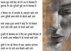 Na milta gham: Geeta-Kavita.com Poem Na milta gham hindi poem, Best poems of Shakeel Badayuni Poems Collection