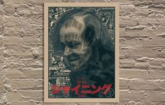 "Brian Ewing "" The Shining-Variant"""