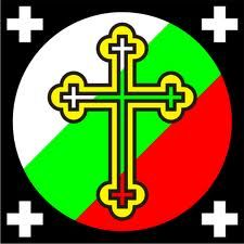 Bulgarian churches in the USA , Canada and Australia Bulgarian community portal http://dirbg.us