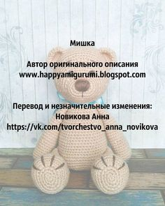 Diy Crafts - Best 10 Muro - Her Crochet Crochet Teddy Bear Pattern, Crochet Amigurumi Free Patterns, Crochet Animal Patterns, Crochet Doll Pattern, Crochet Dolls, Crochet Sloth, Diy Crafts Crochet, Baby Knitting, Wall