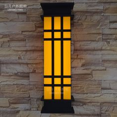 Outdoor outdoor wall lamp wall lamp waterproof antirust Hotel non-standard customized outdoor marble wall lamp wall lamp project