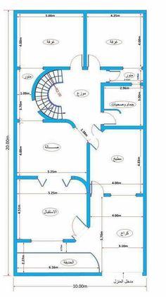 House Plans Vastu For West Facing House Plan Part 28 Four Bedroom House Plans, 4 Bedroom House Designs, Guest House Plans, 3d House Plans, House Plans Mansion, Indian House Plans, Bungalow House Plans, Small Modern House Plans, Small House Floor Plans