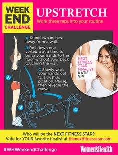 Sculpt a Stronger Core with Just One Move http://www.womenshealthmag.com/fitness/weekend-challenge-upstretch