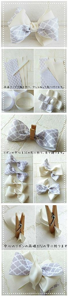 Awesome way of making cute little bows Ribbon Hair Bows, Diy Ribbon, Ribbon Crafts, Hair Bow Tutorial, Baby Hair Bows, Making Hair Bows, Diy Bow, Girls Hair Accessories, How To Make Bows