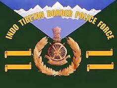 Sarkari-naukari.org -  Govt Jobs Rojgar Samachar सरकारी नौकरी Employment News  Recruitment 2013: ITBP Opening Head Constable(HC) And Sub Inspector(...