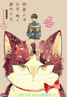 Doukyonin wa Hiza, Tokidoki, Atama no Ue. Manga Anime, Yuri Anime, Anime Art, Aho Girl, Slice Of Life Anime, Cat Work, Cat Couple, Anime Family, Baby Cats