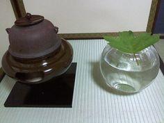"A leaf cover for the tea ceremony water jar, ""habuta mizusashi"""
