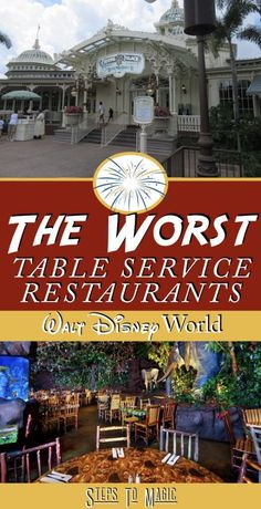 Here it is folks! You�ve asked for it and we�ve spent some time compiling the Restaurants to Avoid at Walt Disney World – Table Service Edition! If you are looking for counter service locations read, List of Restaurants to Avoid at Walt Disney World: Quic