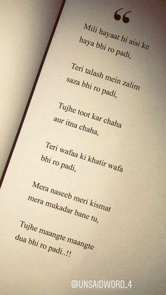 99474986 Hum buht roye hum buht roye yeri yaadon mai aaye jan love u so much babu Poet Quotes, Shyari Quotes, Love Quotes Poetry, Love Quotes In Hindi, Words Quotes, Buddhist Quotes Love, Sufi Quotes, Marathi Quotes, Story Quotes