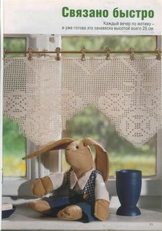 Crochet Curtains - Crochet Knitting Handicraft