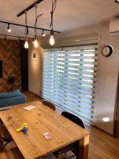 Blinds, Curtains, Rollers, Home Decor, Decoration Home, Room Decor, Shades Blinds, Blind, Draping