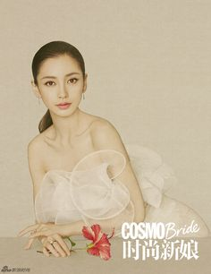 Angelababy is a bride with classical style | Cfensi #Angelababy