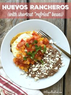 While we were in Mexico, we enjoyed Huevos Rancheros for breakfast every single morning! So I recreated our memorable Mexican breakfast for you.