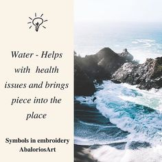 Symbols in embroidery  #Water 🌊 - helps with health issues and brings piece into the place ---------------------------------  #abaloriosart #craft #crafts #crafty #artesania #bordado #abalorios #embroidery #beads #beadwork #handmade #picture #pictureoftheday #cute #beautiful #love #art #style #color  #crossstitch #symbols #tips #advice #ideas #justsaying #thoughts #sea #ocean #landscape