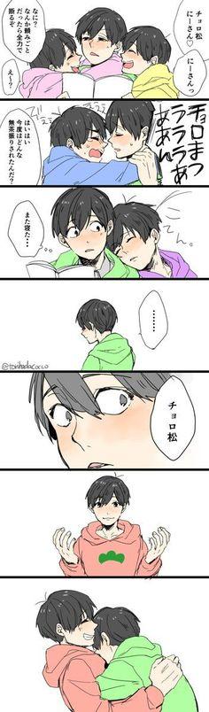 画像 Online Manga, Ichimatsu, Character Design, Comic Books, Fandoms, Anime, Image, Anime Shows, Comic Book