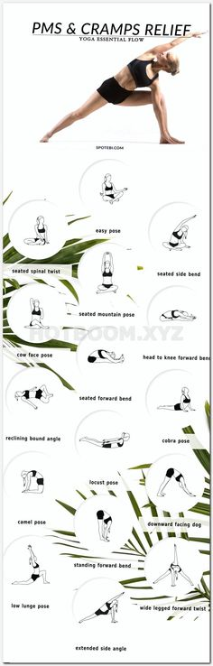 top yoga asanas, is bikram yoga good, beginner yoga, fastest weight loss exercise routine, hip fat reduce yoga, diet, exercise for ladies to reduce weight, yin yoga for weight loss, diet schedule for weight loss, yoga for slim waist, exercise for stomach