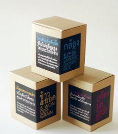 Rice Packaging  SME ThailandClub: เพื่อนคู่คิด ธุรกิจเอสเอ็มอี